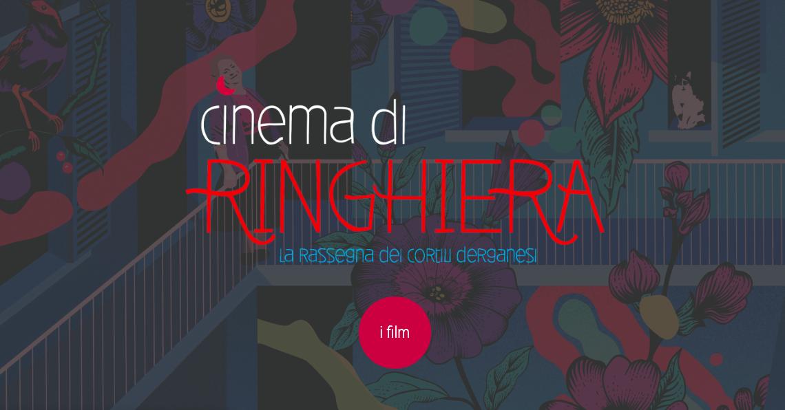 """Torna il """"Cinema di ringhiera"""", con il supporto di CAES"""